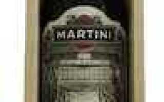 Красное вино Мартини