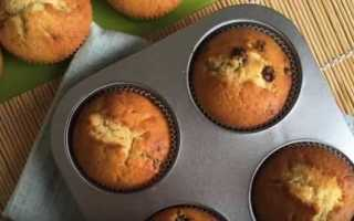Кексы (маффины) с изюмом – кулинарный рецепт