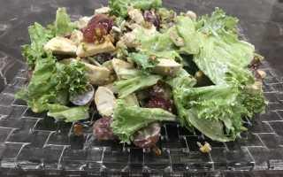 Салат с фисташками и виноградом пошаговый рецепт – рецепты с фото