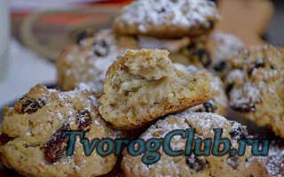 Творожное печенье с изюмом – рецепт с фото