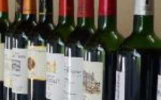 Вино Бордо: что нужно знать о нем, описание сорта, отзывы