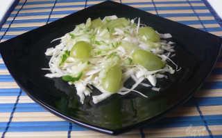 Салат из капусты с виноградом – рецепты с фото