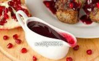 Рецепты с красным вином – рецепты с фото